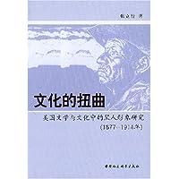http://ec4.images-amazon.com/images/I/51EjWI7MWzL._AA200_.jpg