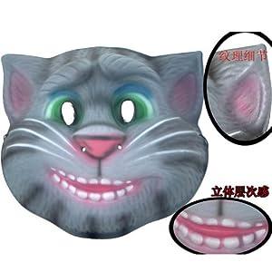 六一儿童节 化妆舞会 节目表演 动物面具 卡通面具 tom 猫面具