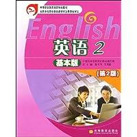 http://ec4.images-amazon.com/images/I/51Ekoa6CA2L._AA200_.jpg