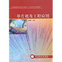 http://ec4.images-amazon.com/images/I/51Ekr5wir8L._AA200_.jpg