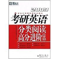 http://ec4.images-amazon.com/images/I/51EkyHNfj4L._AA200_.jpg