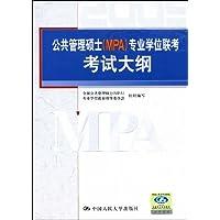 http://ec4.images-amazon.com/images/I/51Em0P0DopL._AA200_.jpg