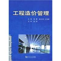 http://ec4.images-amazon.com/images/I/51Em0gcCUBL._AA200_.jpg