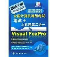 http://ec4.images-amazon.com/images/I/51EmEiq4cGL._AA200_.jpg