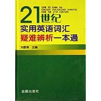 http://ec4.images-amazon.com/images/I/51EmEt9IqbL._AA200_.jpg