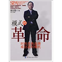 http://ec4.images-amazon.com/images/I/51Emh1--CgL._AA200_.jpg