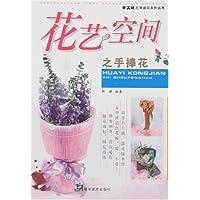 http://ec4.images-amazon.com/images/I/51En1cueqBL._AA200_.jpg