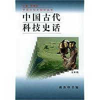 http://ec4.images-amazon.com/images/I/51EnW4RCOjL._AA200_.jpg