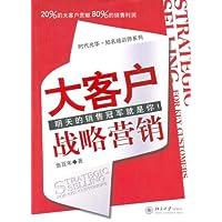 http://ec4.images-amazon.com/images/I/51Eo0Q15DNL._AA200_.jpg
