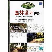 http://ec4.images-amazon.com/images/I/51Eop5Hj1EL._AA200_.jpg