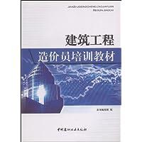 http://ec4.images-amazon.com/images/I/51EpE9BGyoL._AA200_.jpg