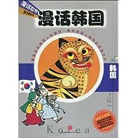 http://ec4.images-amazon.com/images/I/51EpaVHgd-L._AA200_.jpg