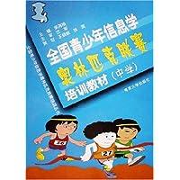 http://ec4.images-amazon.com/images/I/51Eps0c2FSL._AA200_.jpg