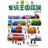 http://ec4.images-amazon.com/images/I/51EpyVTeLUL._AA200_.jpg