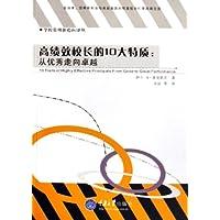 http://ec4.images-amazon.com/images/I/51EqLPFtgnL._AA200_.jpg