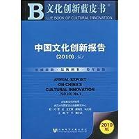 http://ec4.images-amazon.com/images/I/51Eqv9FG-JL._AA200_.jpg