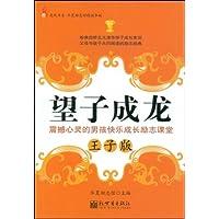 http://ec4.images-amazon.com/images/I/51ErMm6bWVL._AA200_.jpg
