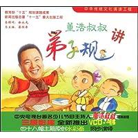 http://ec4.images-amazon.com/images/I/51ErYqzayFL._AA200_.jpg