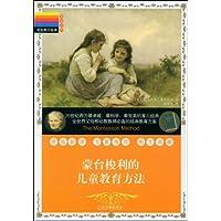 http://ec4.images-amazon.com/images/I/51Es0kpYm4L._AA200_.jpg