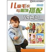 http://ec4.images-amazon.com/images/I/51Es28kG5fL._AA200_.jpg