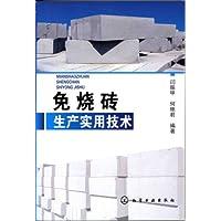 http://ec4.images-amazon.com/images/I/51EsTFy5IXL._AA200_.jpg