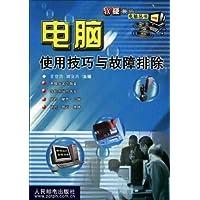 http://ec4.images-amazon.com/images/I/51EsWDdbSkL._AA200_.jpg