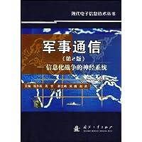 http://ec4.images-amazon.com/images/I/51EttbEQeuL._AA200_.jpg