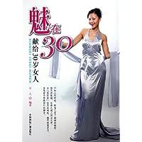 http://ec4.images-amazon.com/images/I/51EunmVEWKL._AA200_.jpg