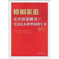 http://ec4.images-amazon.com/images/I/51EuntwHz1L._AA200_.jpg