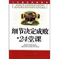 http://ec4.images-amazon.com/images/I/51Ev28np4QL._AA200_.jpg
