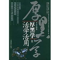 http://ec4.images-amazon.com/images/I/51EvL%2BfeT-L._AA200_.jpg