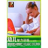 http://ec4.images-amazon.com/images/I/51EvLpLCf-L._AA200_.jpg