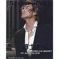 http://ec4.images-amazon.com/images/I/51EvwADDXVL._AA200_.jpg