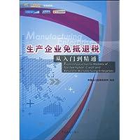 http://ec4.images-amazon.com/images/I/51Evxn3t8TL._AA200_.jpg