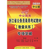http://ec4.images-amazon.com/images/I/51Ex06BoK8L._AA200_.jpg