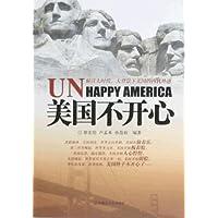 http://ec4.images-amazon.com/images/I/51ExM3IaySL._AA200_.jpg
