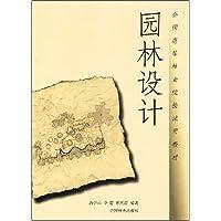 http://ec4.images-amazon.com/images/I/51ExV3OcqnL._AA200_.jpg
