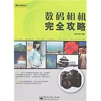 http://ec4.images-amazon.com/images/I/51ExoqIuxvL._AA200_.jpg