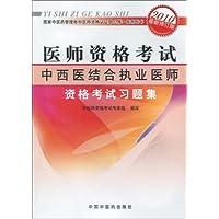 http://ec4.images-amazon.com/images/I/51Exzvw9V1L._AA200_.jpg