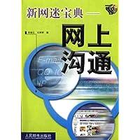 http://ec4.images-amazon.com/images/I/51EyBdDswML._AA200_.jpg