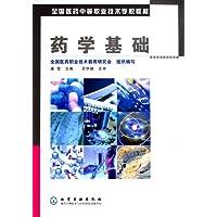 http://ec4.images-amazon.com/images/I/51EyJsyQ1uL._AA200_.jpg