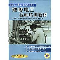 http://ec4.images-amazon.com/images/I/51EyQlv1pdL._AA200_.jpg