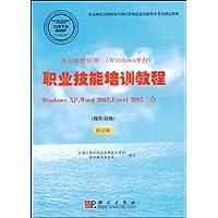 http://ec4.images-amazon.com/images/I/51EylvI8Q1L._AA200_.jpg