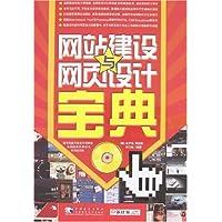 http://ec4.images-amazon.com/images/I/51Ez61Dlr-L._AA200_.jpg