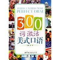 http://ec4.images-amazon.com/images/I/51EzjNcGS3L._AA200_.jpg