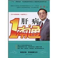 http://ec4.images-amazon.com/images/I/51EzlX2VJsL._AA200_.jpg
