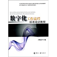 http://ec4.images-amazon.com/images/I/51EzvCm4nNL._AA200_.jpg