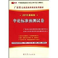 http://ec4.images-amazon.com/images/I/51F%2BH5fm-6L._AA200_.jpg