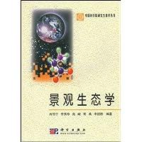 http://ec4.images-amazon.com/images/I/51F%2BcdU07zL._AA200_.jpg