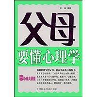 http://ec4.images-amazon.com/images/I/51F%2BqqGPCwL._AA200_.jpg